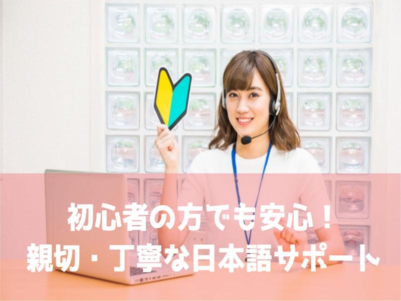 カジノシークレットの日本限定キャンペーンが熱い