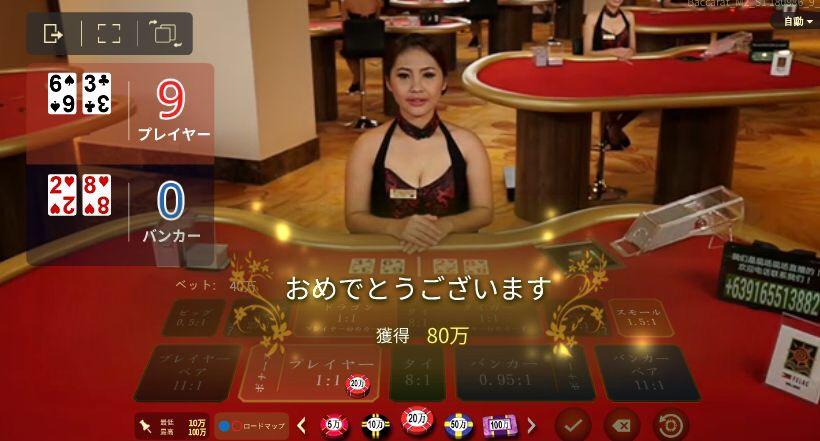 ギャンブルでお金を増やす方法でおすすめはオンラインカジノ一択