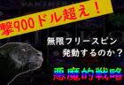 5000円をギャンブルで増やす方法をマジで教えてやる!