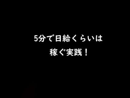 コツコツバカラ実践!5分で17000円勝ち逃げ!