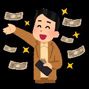 ルーレットも負けてられない!日給10万円突破!!