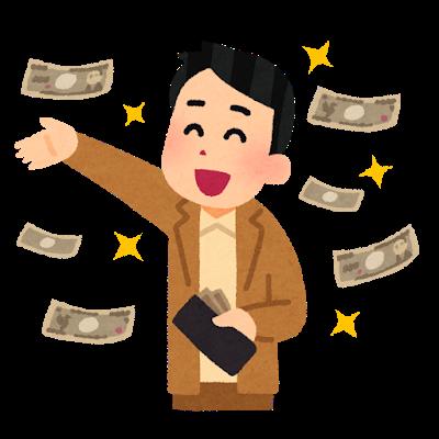 何やるか迷ったときは手軽にα版でサクッと〇万円ゲット