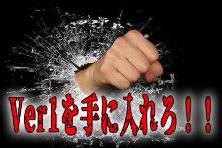 ルーレット攻略実践記「Ver1実戦」カジノで安定して勝つためにはこれを使え!
